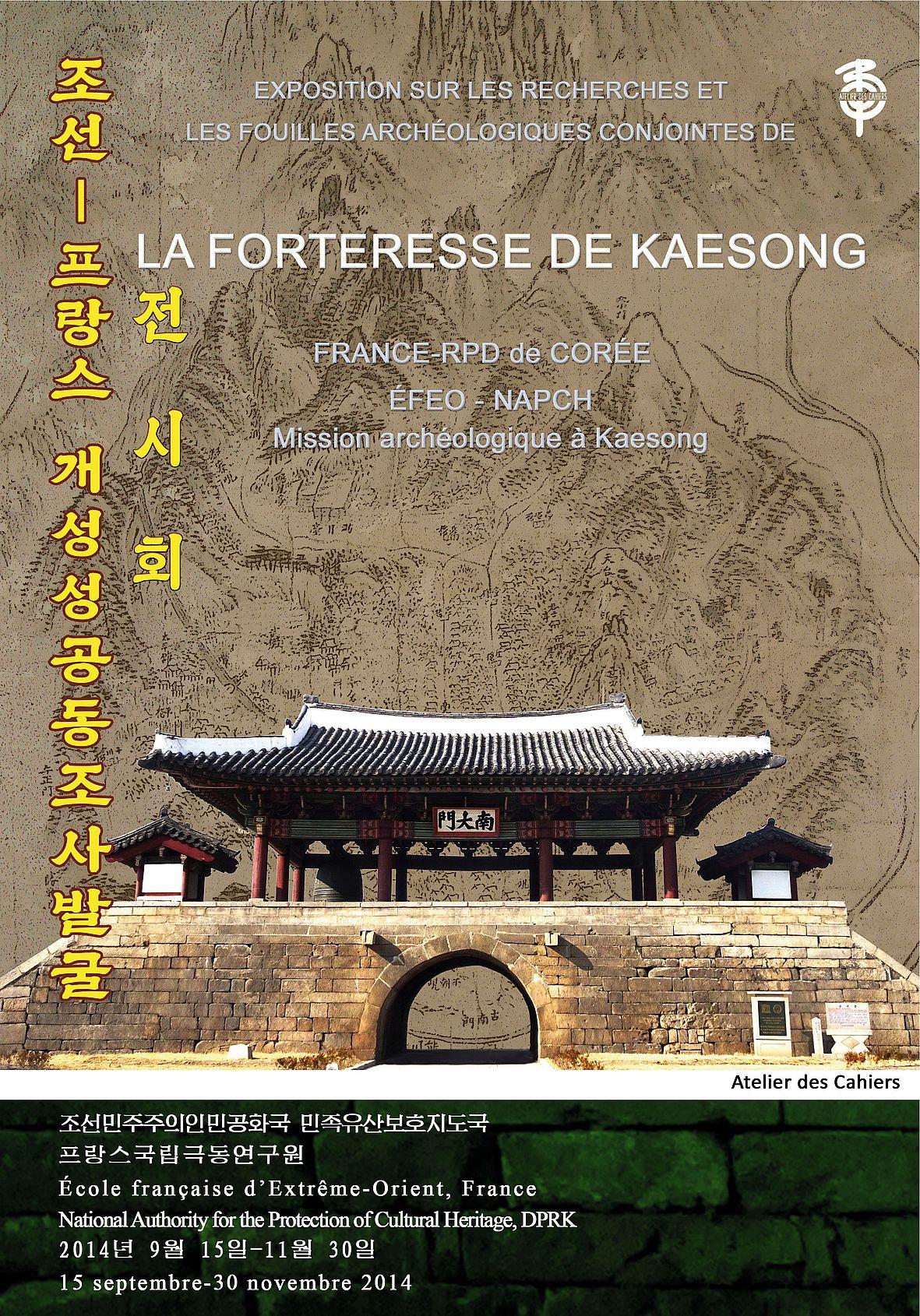 La Forteresse de Kaesong